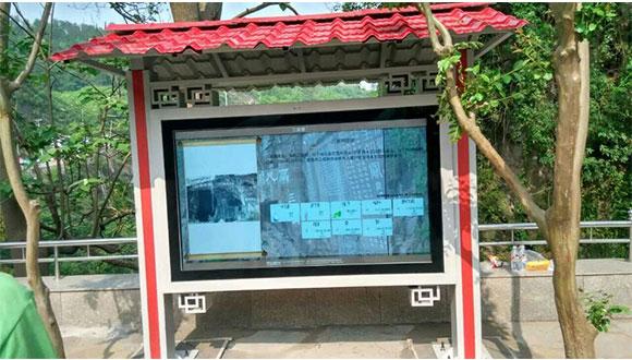 重庆户外广告机,把迅豹产品口碑宣传到巫山