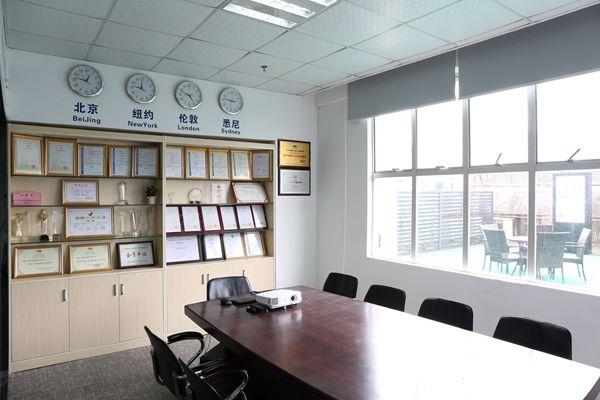 迅豹会议室