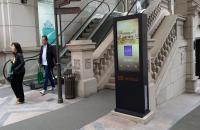 五星级享受 迅豹TPLCD户外广告机闪耀香港1881酒店