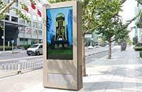 迅豹户外广告机为北京金融街添色加彩