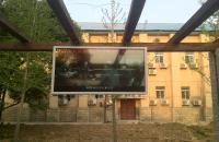 迅豹TPLCD OD55L02广告机运用于徐州某社区