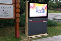 上海黎安公园呈迅豹82寸立式广告机