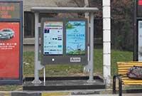 [报业]河南报业集团用习惯了迅豹户外电子阅报栏,不再换别家