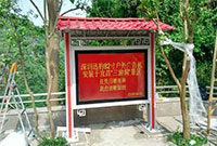 看到重庆巫山户外液晶广告这么好,山游洞考虑跟迅豹合作了