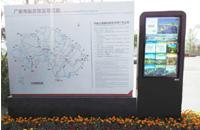 迅豹47寸户外一体机于四川广安闪亮登场