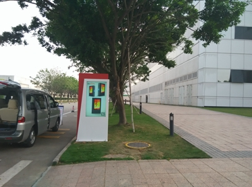 迅豹户外广告机成功入驻深圳华为科技园