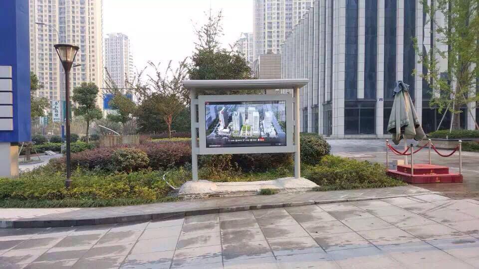 迅豹户外触摸一体机进驻杭州高端产业园