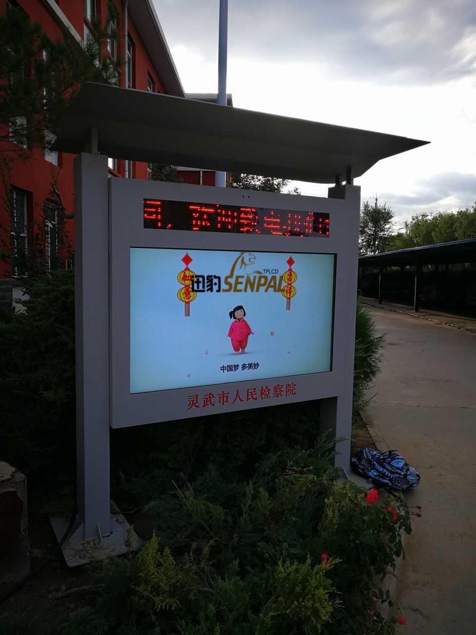 户外广告与户外灯箱媒体的区别?
