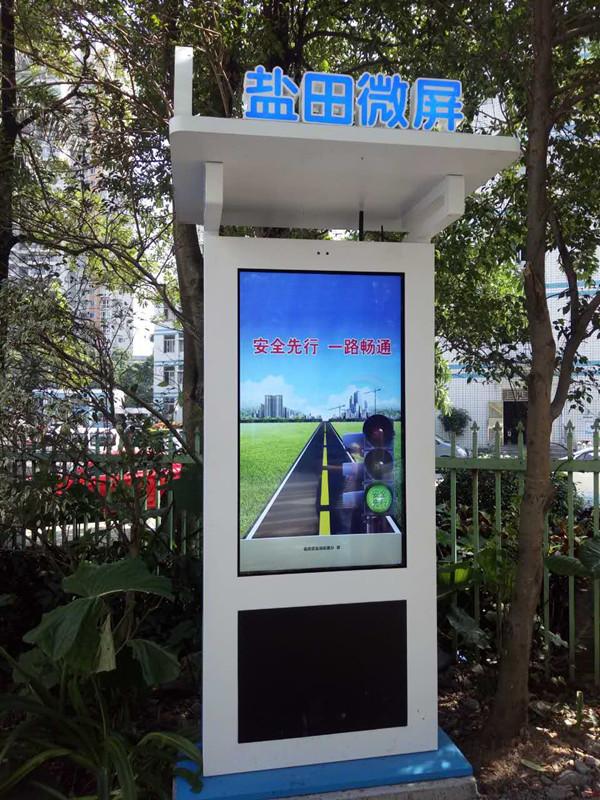 深圳社区户外广告机
