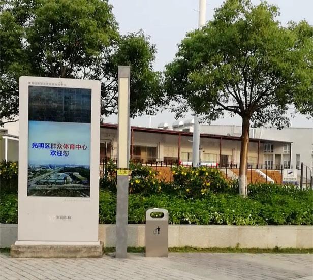 深圳体育中心户外机