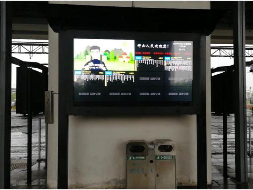 深圳坪山高铁站