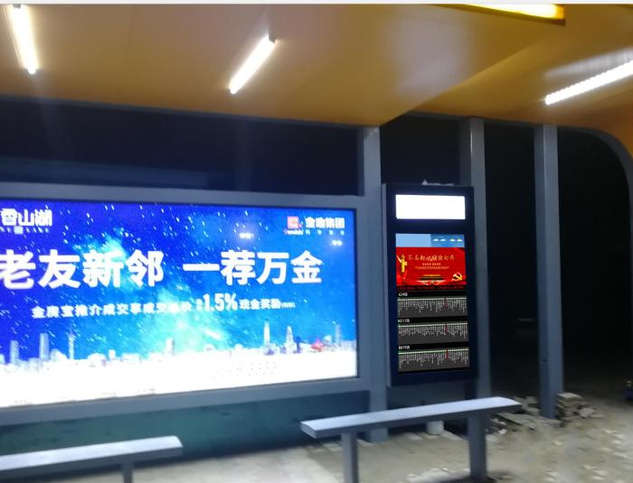 广州增城区智能公交站台