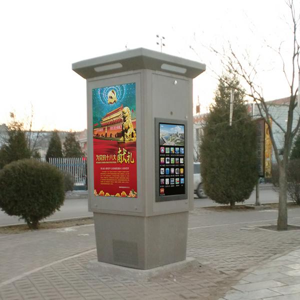户外信息亭广告机
