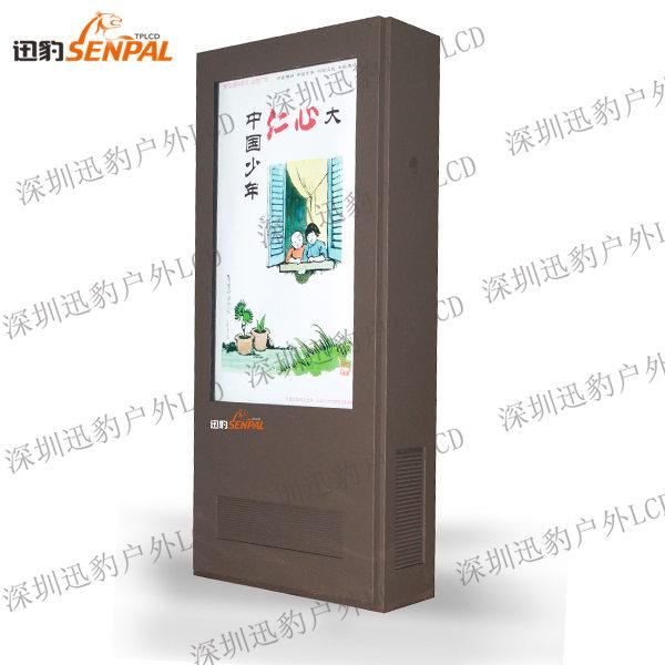 82寸双面户外液晶广告机