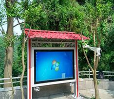 景点户外液晶广告机
