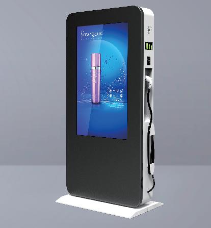 多媒体智能广告机充电桩
